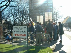 Demonstration outside of the Korean Consulate General